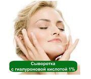 Cыворотка с гиалуроновой кислотой купить украина